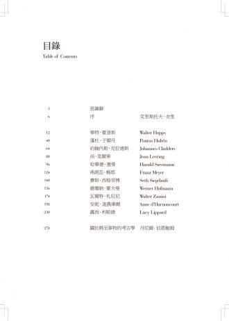 策展簡史_內頁_印刷用-5
