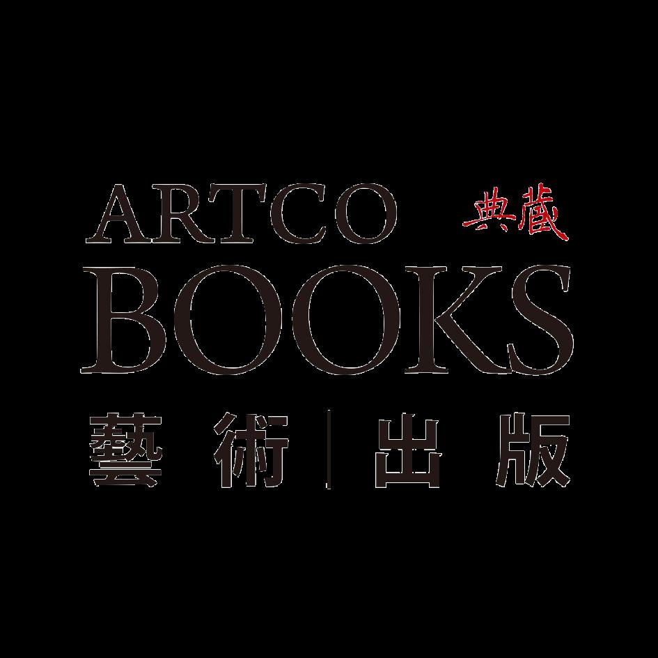 ARTCOBOOK1-2